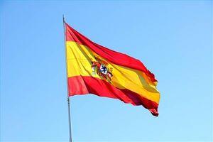 À propos de vivre et travailler en Espagne