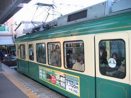 Comment puis-je acheter un Japan Rail Pass en Chine?
