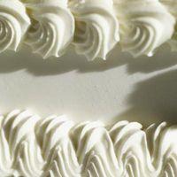 Comment faire vanille glaçage au beurre